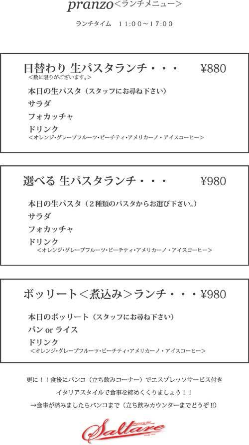 2013011112.jpg